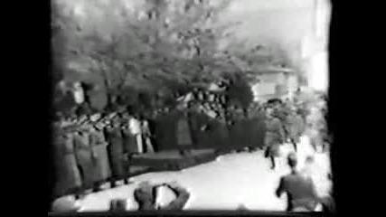 Българските И Германски Войски В Охрид