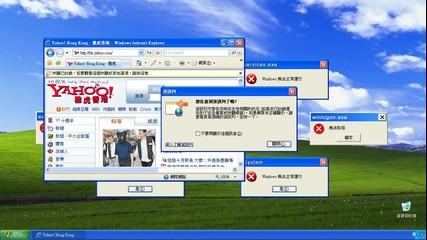 Windows Virus Music 3