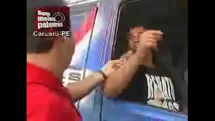 луд микс от рапиране на арестант