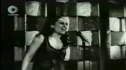 Йорданка Христова - Облаци (1968)