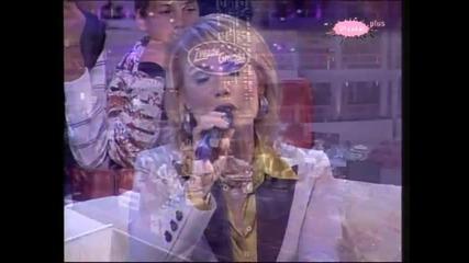 Lepa Brena - Jednom [nova pesma 2011]