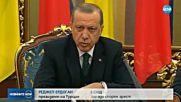 СКАНДАЛ: Турция и САЩ прекратиха издаването на неимигрантски визи