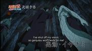 [ Бг Субс ] Naruto Shippuuden 337 - Върховно качество