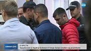 Молдовците, взривили банкомат в Стара Загора, признали и за друг обир