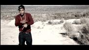 B - Skully - Jigga Tyga Swerve # Официално видео #