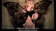 Hande Yener - Ofkem Var (prevod)