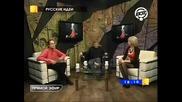 Интервю с Александър Невзоров