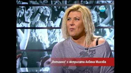 Интимно с актрисата Албена Михова - Часът на Милен Цветков