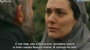 Ти си моята родина еп.16 Руски суб.