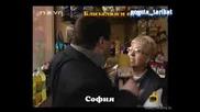 Близалки С Еротично Съдържание - Господари На Ефира 05.06.2008