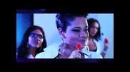 Flo Rida - Zoosk Girl (feat. T - Pain)