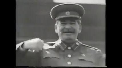 Сталин денси
