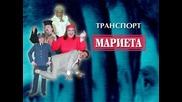 Тв Шоу Камикадзе - Изпит По Физика