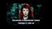 Paramore - Decode * Превод *