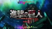 [ Bg Sub ] Attack on Titan / Shingeki no Kyojin | Season 3 Episode 19 ( S3 19 )