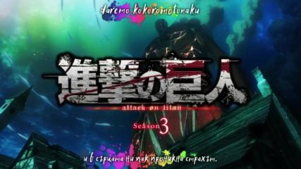 [ Bg Sub ] Attack on Titan / Shingeki no Kyojin | Season 3 Episode 19 ( S3 19 )