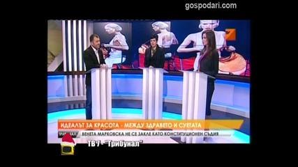 Стойчо Керев взема мерки