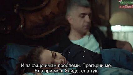 Семейство Боран- сезон 3, еп.43