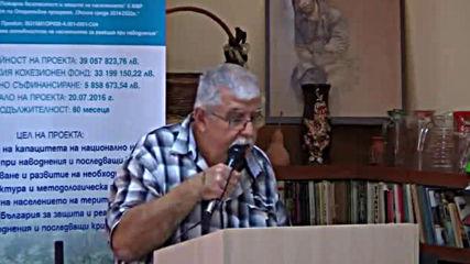 С какви приятели се обграждаш в живота си - Пастор Фахри Тахировров