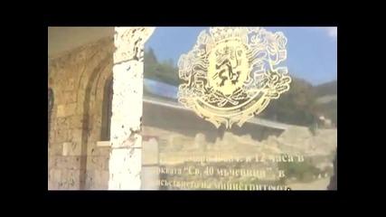 103 години от независимостта на България !