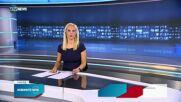 Новините на NOVA NEWS (20.10.2021 - 10:00)