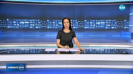 Новините на NOVA (15.01.2020 - обедна емисия)