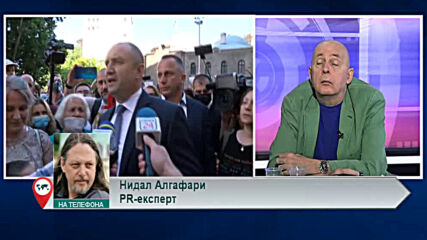 Кой иска хаос и руски реванш в България?