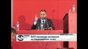 БСП обсъжда европейското развитие на България