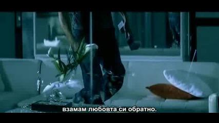 [превод] Enrique Iglesias ft. Ciara - Taking back my love