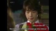 Full house ost Oon Myung- бг суб