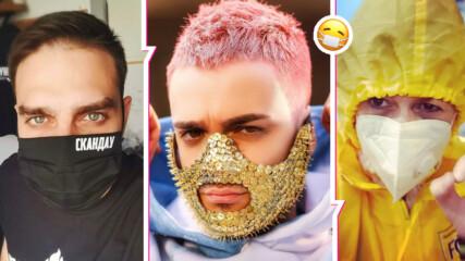 Маската като аксесоар и стил: Най-емблематичните маски на популярните българи през 2020 г.