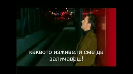 Nikos Vertis - Pws Tolmas(превод)