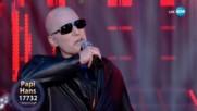 "Papi Hans като Слави Трифонов - ""Студио Х"" | Като две капки вода"