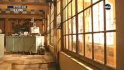 """Атомен влак"" на 2 октомври по DIEMA"