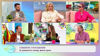 """Стойо Мирков - По какво разбираме, че половинката ни мами? - """"На кафе"""" (18.11.2020)"""