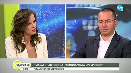 Джамбазки: ВМРО ще има кандидат за президент