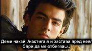 Love Or Lie `11`
