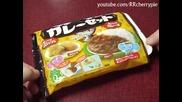 Как да си направим ориз подправен с къри - Японска детска храна за игра