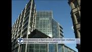 Американски и британски регулатори глобиха пет банки с 2 млрд. паунда