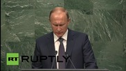UN: Political stability needed in Middle East to solve refugee crisis - Putin