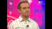 Music Idol - Зад Кулисите - Айдълите Блеят Като Кози!!! 01.05.2008
