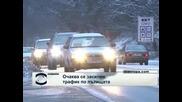 В последния почивен ден трафикът в страната се натоварва значително