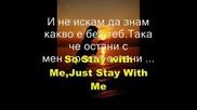 Stay With Me - Danity Kane С Превод