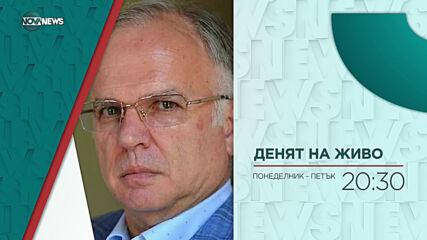 """В """"Денят на живо с Наделина Анева"""" днес от 20:30 ч. очаквайте:"""