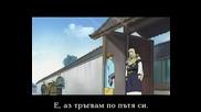Amatsuki Епизод 3 bg sub