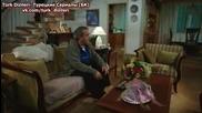 Сърдечни трепети - еп.20/1 (rus subs - Gönül işleri 2015)