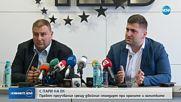 ЕК одобри пилотен проект на България за двойния стандарт при храните