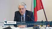 Бойко Рашков: Някой иска да управлява държавата, дори и с цената на престъпление