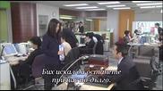 [бг субс] Haken no Hinkaku - епизод 4 - 1/2