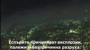 [sugoifansubs] Tokyo Esp - 01 bg